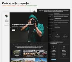 Photography Portfolio & Services Site @ideacompany.ru Glare is an elegant  Portfolio and Photography site template, best suited for photographers.  #photo #photo…