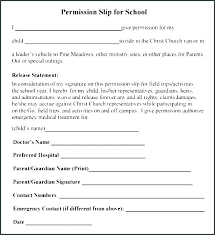 Permission Slip Template Simple Youth Group Permission Slip Template Editable Permission Slip Field