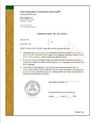 Best Photos Of Notary Statement Letter Sample Sample Notarized