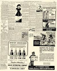 Kingsport Times Newspaper Archives, Sep 17, 1940, p. 3