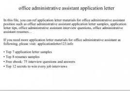 Sleek Application Letter As Office Staff Sample Cover Letter For ...