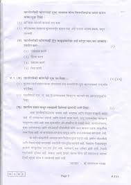nata sample question paper with answers