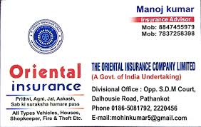 Top 30 Insurance Companies In Pathankot Best Insurance