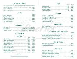 chinese food menu items. Interesting Items Menu For LA Mein Chinese Food For Menu Items I