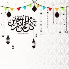 اضافة توقيت صلاة عيد الفطر المبارك 2021 في البحرين - دليل الوطن
