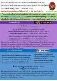 Royal Thai Consulate-General, Frankfurt - Posts