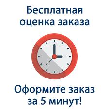 Заказать дипломную работу в Киеве Напишем качественно и недорого  бесплатная оценка дипломной работы