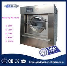 Máy Giặt 50kg Giá Tốt,Máy Giặt Công Nghiệp 50kg,Máy Giặt Khách Sạn 50kg -  Buy 50 Kg Máy Giặt,50 Kg Giặt Máy Giặt,50 Kg Công Nghiệp Máy Giặt Product  on Alibaba.com