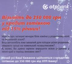 """Личные финансы let all your wishes become real credit from otp bank """""""