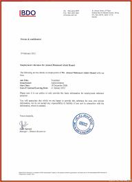 7 Certification Of Employment Letter Sample Farmer Resume