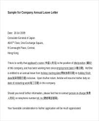 Leave Letter Sample For Office Kc Garza