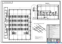 Курсовая разработка проекта электрической части ГЭС Чертеж Главная схема электрических соединений ГЭС Чертеж План КРУЭ 330кВ abb elk 3