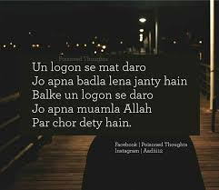 Pin By Ansari Aayeeza On Bleeding ¶¶words¶¶ Pinterest Poetry Simple Idealist Quotes In Urdu