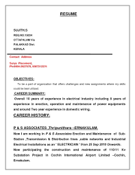 Iti Electrician Resume Format Download Resume Examples