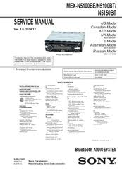 sony mex n5100bt manuals sony mex n5100bt service manual
