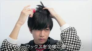Mens Non No 3月号 ヘアアレンジ解説直毛play Youtube