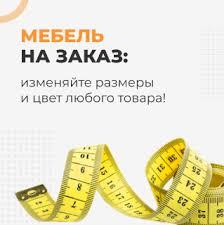 Флоки и велюры - Материалы - Интернет-магазин Мечта мебель