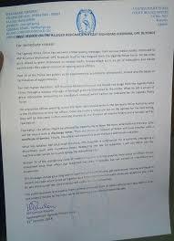 Police Speaks Out On The Alleged Uganda Police Force Facebook