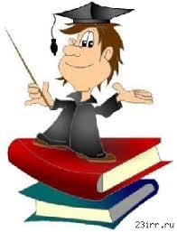 Курсовые Дипломные работы Работа и образование Газета  Заказать диплом в Краснодаре