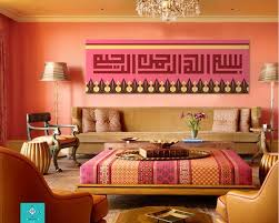 Islamic Decoration Ideas For Home Brown Theme Modern Minimalist Islamic Room Design