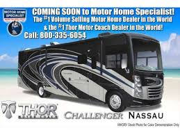 rvtrader com rvs for sale forest river, keystone, jayco thor motor coach wiring diagram at Thor Motor Coach Wiring Diagram