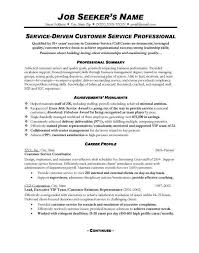 resume for customer service job customer service resume examples shift leader trainee resume