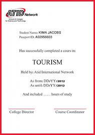 Абитуриентам образец диплома