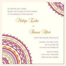 wedding cards creation design invitations template hindu card invitation designs free