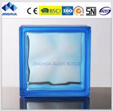 china high quality jinghua cloudy blue color 190x190x80mm glass block brick china glass block glass brick