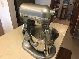 batidora kitchenaid professional 6000 hd cargando zoom kitchenaidprofessional6000