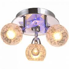 Купить <b>светильники</b> в интернет-магазине в Москве | Цены на ...