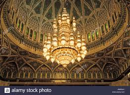 Chandelier Made In Germany Sultan Qaboos Mosque Muscat