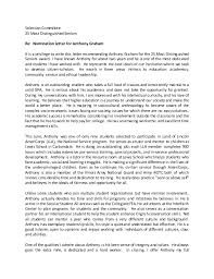 Letter Of Recommendation For Community Service Award Americorps Letter Of Reference