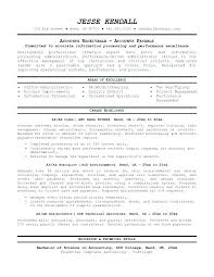 Accounts Payable Resume Template Click Here To Download This