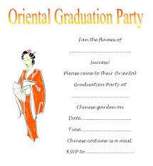 Free Template For Graduation Invitation Graduation Invitation Pdf Call Free Templates Graduation Invitation