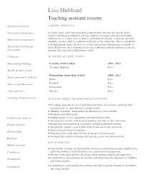 Special Education Resume Objective Resume Objectives Special