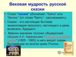 Презентация на тему Территориальный Красноармейский отдел  4 Вековая