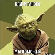 Где заказать курсовую или дипломную работу в Пятигорске Купить  Где заказать курсовую или контрольную в Пятигорске