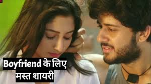 Love Quotes For Fiance In Hindi Love Quotes In Hindi For Boyfriend