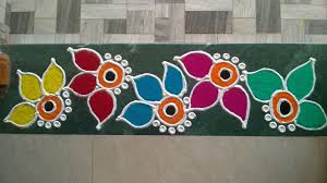 Side Rangoli Designs For Diwali Colorful Border Rangoli Design New Rangoli Designs