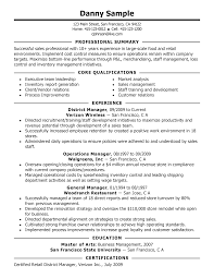 Funky Rb Resume Now Reviews Photo Resume Template Samples