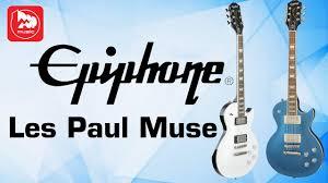 <b>Электрогитара EPIPHONE Les Paul</b> MUSE