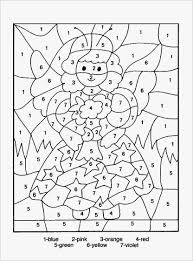 Intricate Coloring Pages Mandala Disney Difficult Coloring Sheets