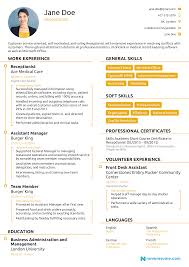 Receptionist Resume 2019 Guide And Examples