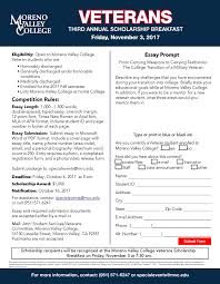 scholarship breakfast and essay contest veterans scholarship essay contest