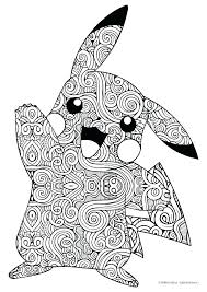 Pokemon To Color And Print Collection Of Coloring Pages
