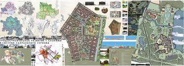 Мой диплом Градостроительное развитие города Слонима в сфере  диплом big