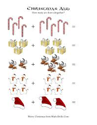 Christmas Math Worksheet -- Picture Addition (A) | Kinder Dec ...