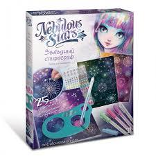 Nebulous Stars <b>Набор для творчества Звездный</b> спирограф ...