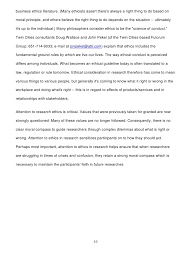 essay about the modern teachers practice